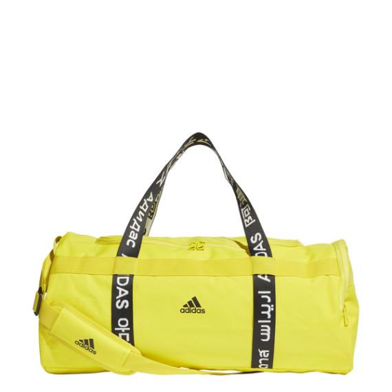 ADIDAS 4A THLTS DUF M citromsárga táska