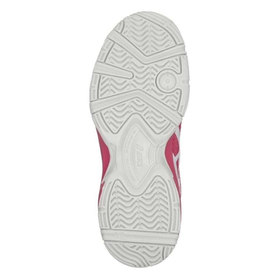 Kép 5/5 - Asics Gel-Blast 7 GS kézilabda cipő 4