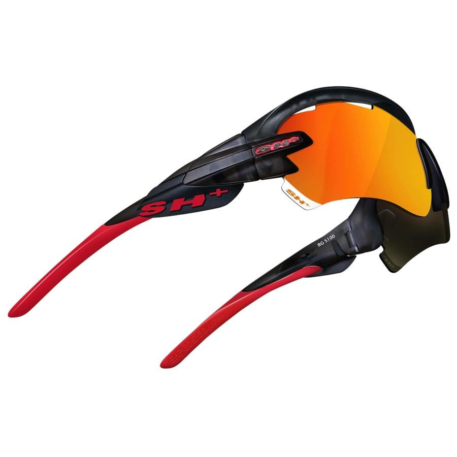 Kép 4/6 - SH+ RG 5100 cat 3 sport szemüveg 3