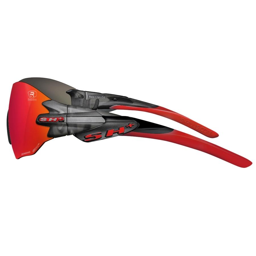 Kép 2/6 - SH+ RG 5200 Reactive Flash sport szemüveg 1