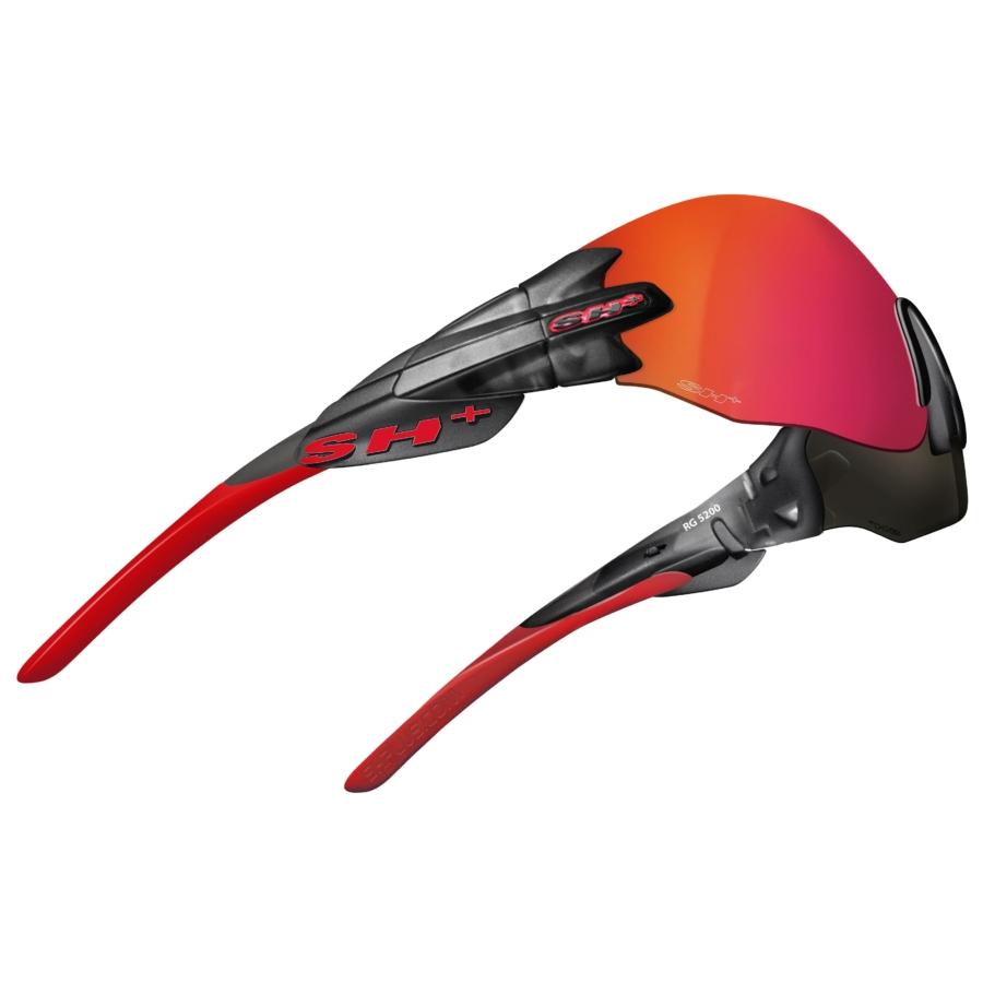 Kép 4/6 - SH+ RG 5200 Reactive Flash sport szemüveg 3