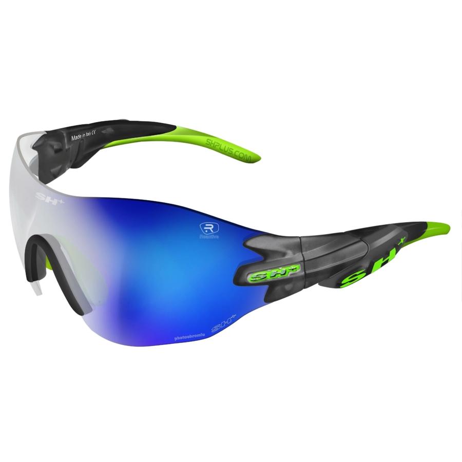 Kép 1/3 - SH+ RG 5200 WX cat 3. sport szemüveg